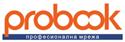 probook - Професионална мрежа